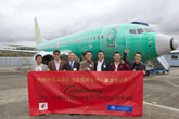Boeing Business Jets Delivers BBJ 737-700 IGW to Beijing Airlines