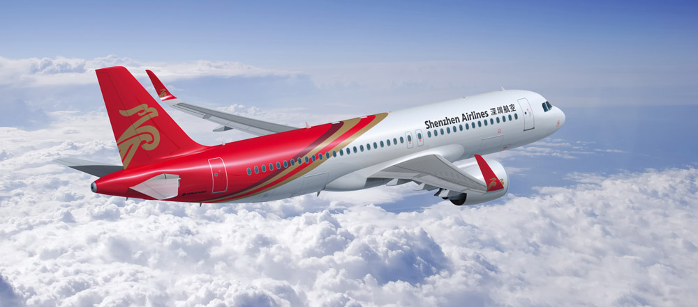 Shenzhen Airlines Celebrates Delivery of First Airbus A320neo Family Aircraft