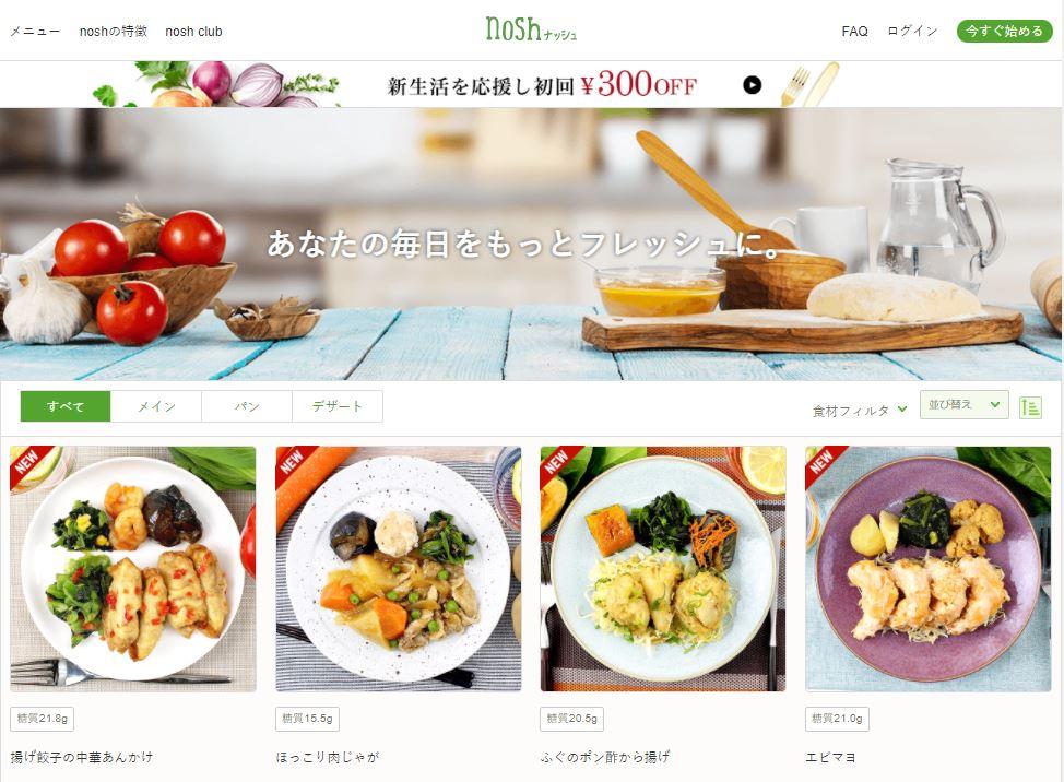 PayPal Nosh Web